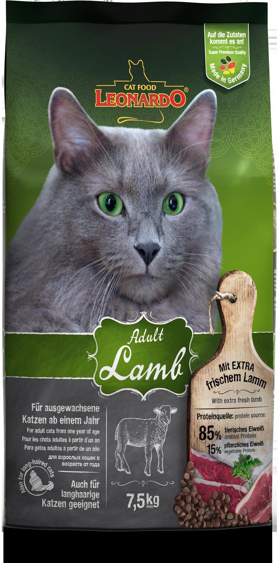 Leonardo-Adult-Lamb-7kg-front